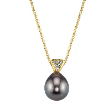 14Kt Yellow Gold Modern 10.5mm South Sea Pearl and Diamond Bale Pendant