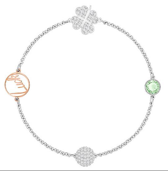 Remix Clover Bracelet