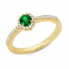 14kt Yellow Gold Round Natural Emerald and Diamond Halo Ring